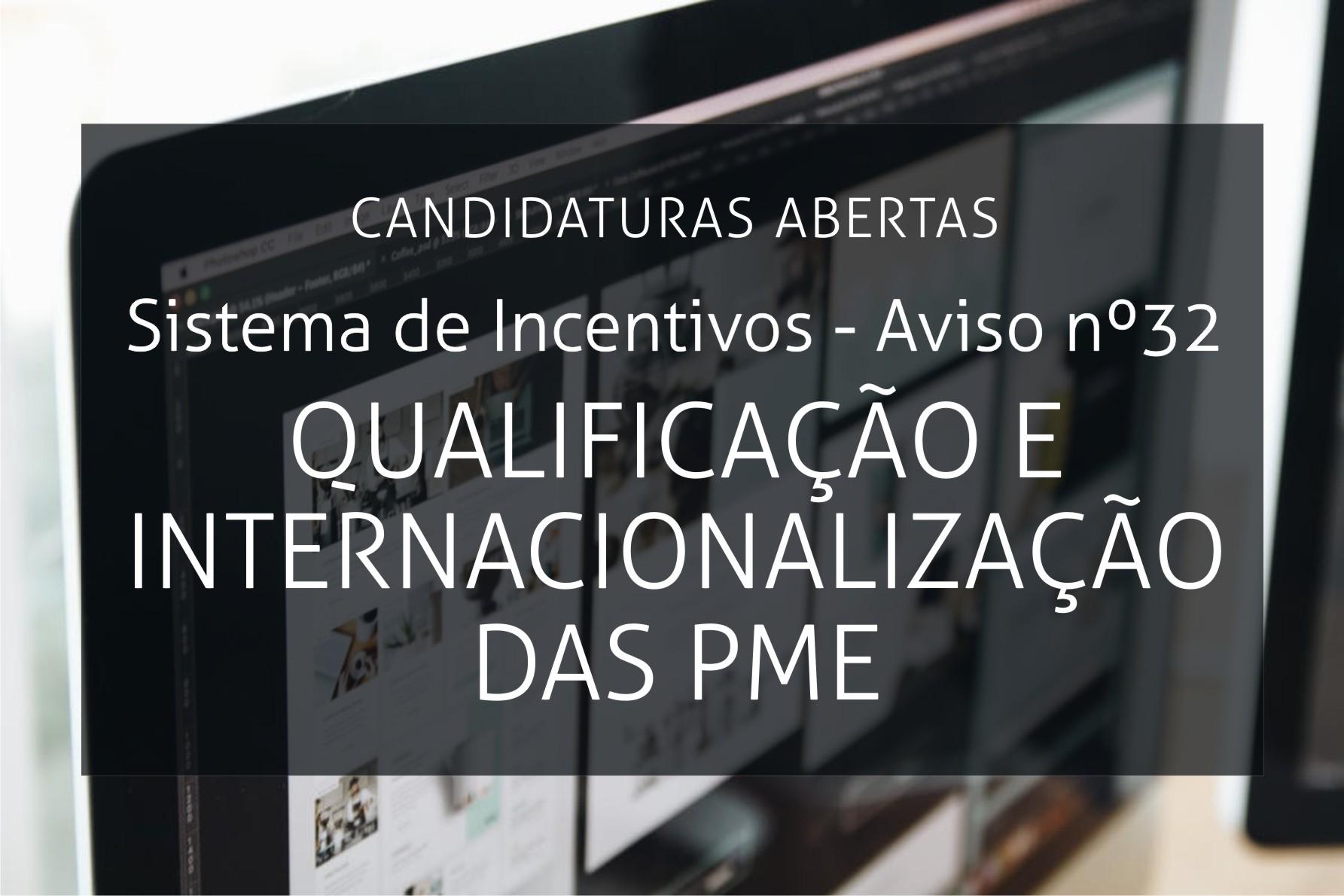 Qualificação e Internacionalização das PME